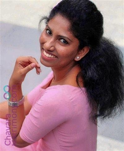Changanacherry Bride user ID: CCHY457741