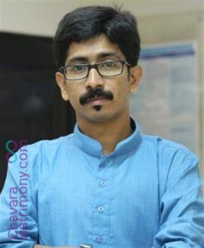 Thrissur Diocese Matrimony  Groom user ID: Soluuu1986