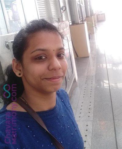 Changanacherry Bride user ID: Meetu751