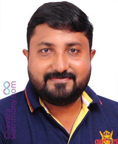 B.Sc Nurse Groom user ID: dhanu8939
