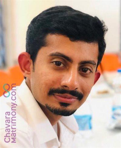 Bahrain Groom user ID: Manuappu