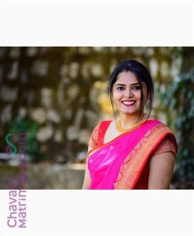 Changanacherry Archdiocese Bride user ID: jasneh4