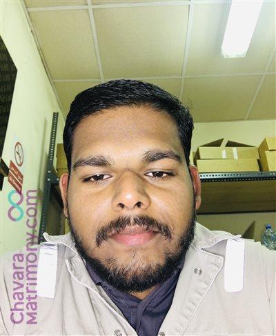 Oman Matrimony  Groom user ID: princealeena