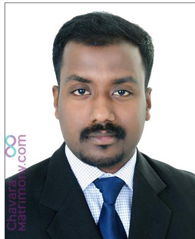 Mavelikkara Diocese Matrimony  Groom user ID: SantoAchankunju