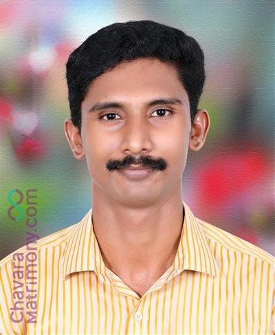 Chartered Accountant Matrimony  Groom user ID: CPTA456320