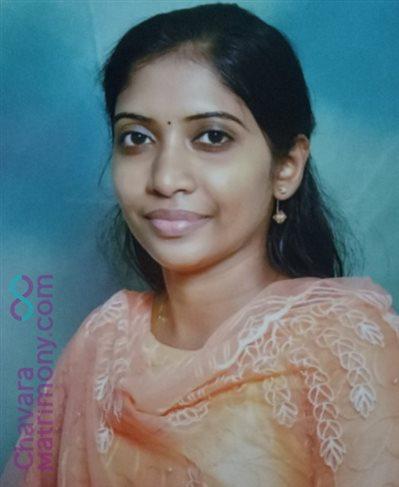 Thrissur Diocese Bride user ID: CTCR345292