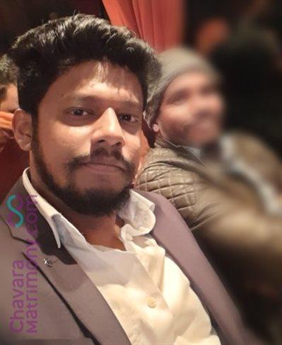 Thrissur Groom user ID: mjoyc