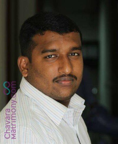 kottayam central diocese Groom user ID: CPTA600285