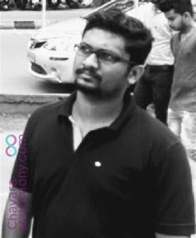 Kottayam- Kochi Diocese Groom user ID: Mohan1989