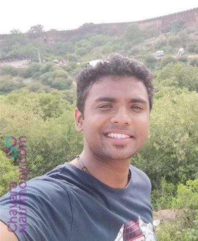 Karnataka Groom user ID: CBGR456642