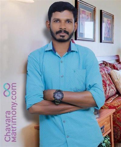 Kochi Diocese Matrimony  Groom user ID: CEKM345353