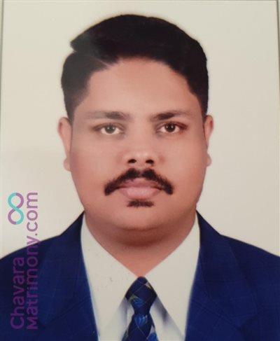 Marketing Professional Groom user ID: CTCR459025