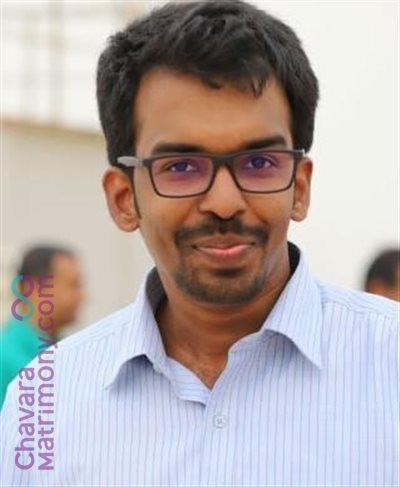 Chengannur-Mavelikara Diocese Groom user ID: sibinappu48