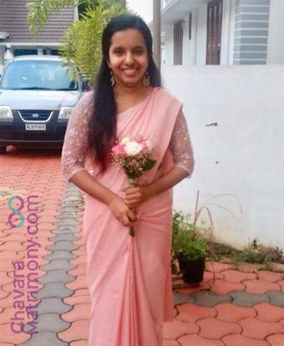 Kollam Diocese Matrimony  Bride user ID: smriti7