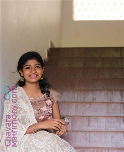 Kerala Bride user ID: ChipDan333