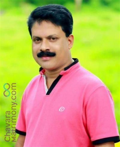 Tiruvalla Archdiocese Groom user ID: Roykannamthanam