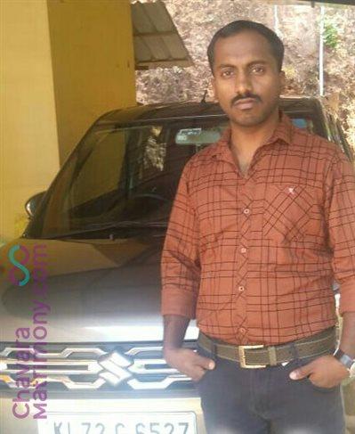 Wayanad Matrimony  Groom user ID: CWYD456763