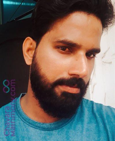 Kothamangalam Diocese Groom user ID: akhilSebastian1