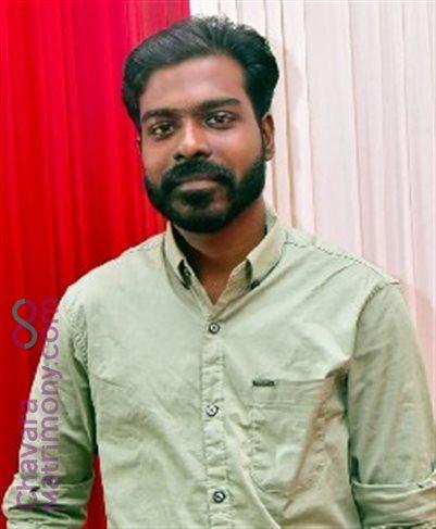 Trivandrum Matrimony  Groom user ID: shijindominic