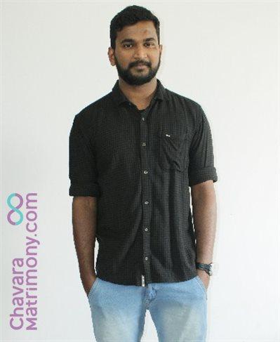 Malappuram Groom user ID: arunck7227