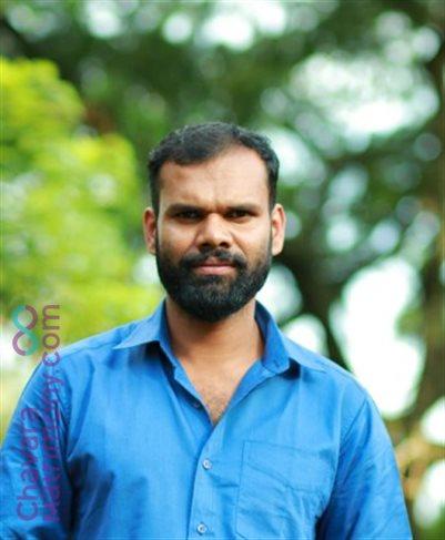 North Kerala Diocese Matrimony  Groom user ID: Jithin511