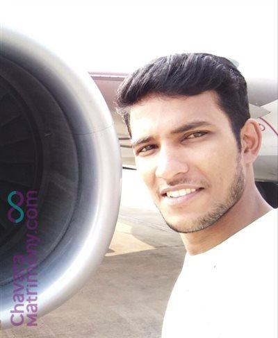 Airline Professional Groom user ID: CKVD456673