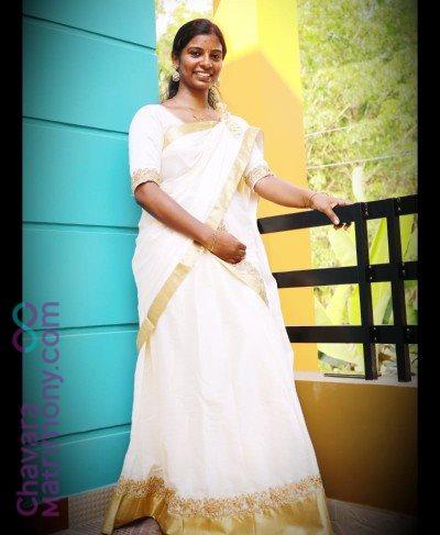 Neyyattinkara Diocese Bride user ID: CTVM456564