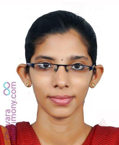 Wadakkancherry Bride user ID: Anjanajoju