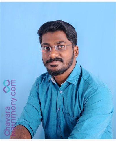 South Kerala Diocese Groom user ID: lishanth