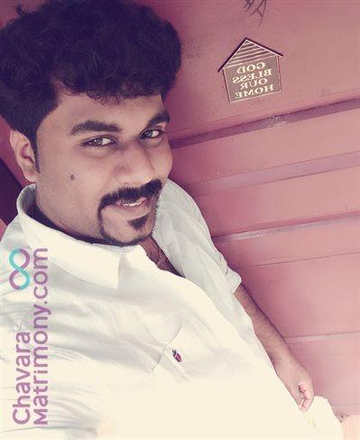 Ranny-Nilackal Diocese Groom user ID: jerin216