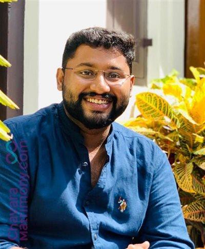 Thiruvalla Groom user ID: DrRohitjohn