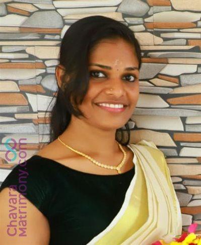 Nilambur Matrimony  Bride user ID: merinsartho88