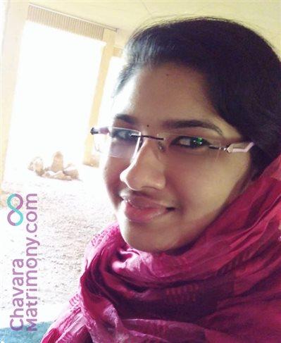 Pathanamthitta Matrimony  Bride user ID: Neethu5449