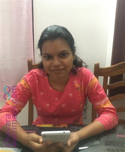 Ernakulam Bride user ID: CEKM459269