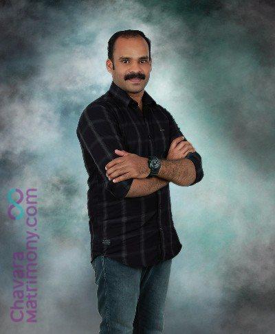 Thrissur Groom user ID: jesvinpm