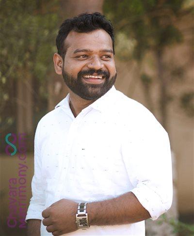 Karnataka Matrimony  Groom user ID: Avinkanna