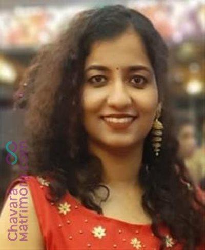 Kottayam Diocese Bride user ID: MariaParambett