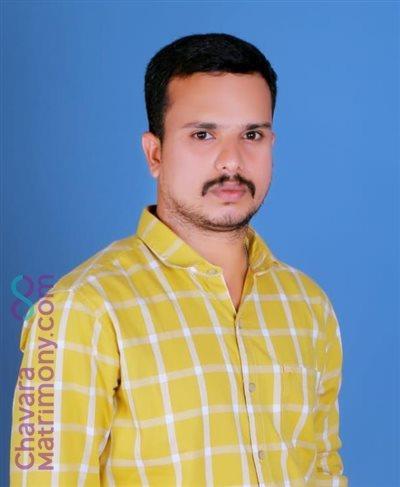 Chalakudy Groom user ID: Alexan615
