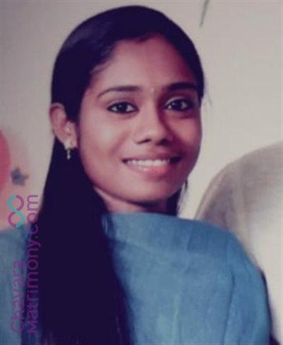 Cochin Diocese Bride user ID: sandriaignatius