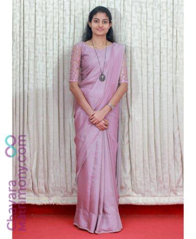 Physiotherapist Bride user ID: chinjumary1993