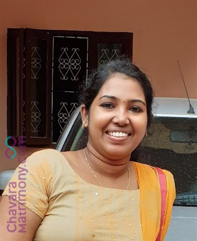Syro Malankara Catholic Bride user ID: christeena00