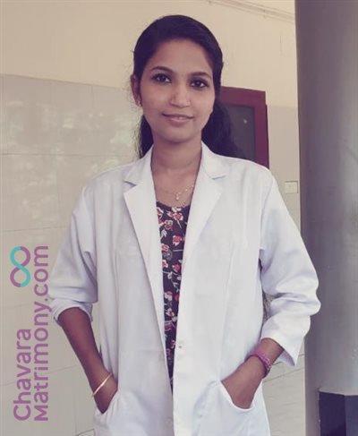 Ayurvedic Doctor Matrimony  Bride user ID: anjanaabraham14