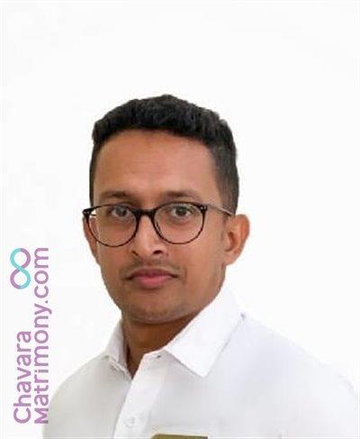 Oman Groom user ID: akhil664