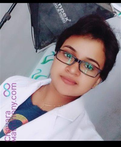 Chattisgarh Matrimony  Bride user ID: MarinVarghese