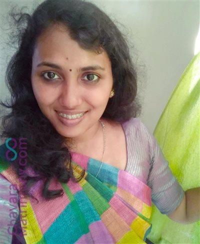 Calicut Bride user ID: Kukkuangel28
