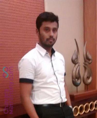 Qatar Groom user ID: Dheepu737