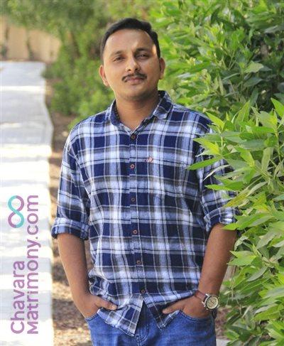 Palghat Diocese Matrimony  Groom user ID: emild