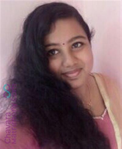 Calicut Bride user ID: Rintapdkl