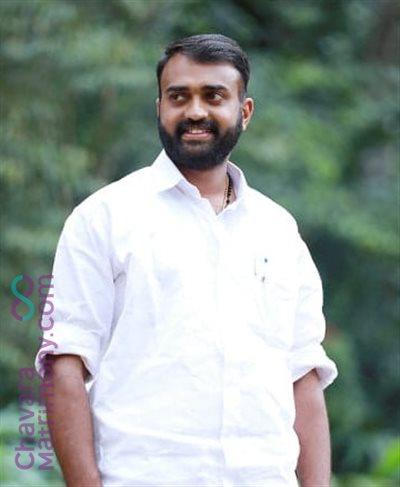 Agriculture & Farming Professional Groom user ID: abhilash321