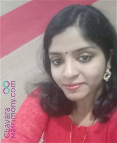 Professor Lecturer Bride user ID: miraparayil